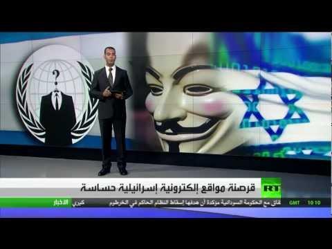 image vidéo  أبرز المواقع الاسرائلية المخترقة من قبل قراصنة