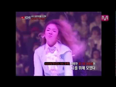 MAMA best Performance 2_Temptation Stage