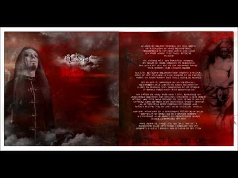 Unholy Ritual - Distinct Inception