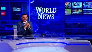Ada Derana World News | 01st September 2020