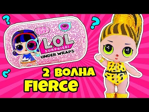 Новые КАПСУЛЫ #LOL UNDER WRAPS SURPRISE dolls! ООАК КУКЛЫ ЛОЛ СЮРПРИЗ  Мультик для девочек