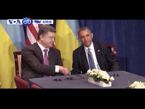 TT Barack Obama cấp 5 triệu đôla viện trợ quân sự cho Ukraine