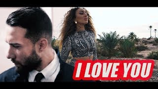 AX Dain - I Love You / Obicham Te ft. Shanaya (Official Video)