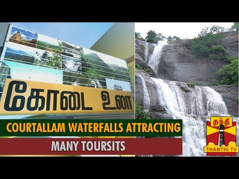 Kodai Ula : Courtallam WaterFalls Attracting Many of Tourists - Thanthi TV