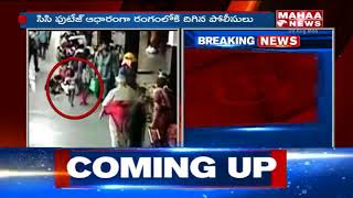 CCTV Visuals Of Two Women Kidnapped 7 Year Old Boy In Secunderabad Railway Station