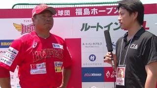 【福島ホープス】岩村明憲インタビュー 2017.7.7