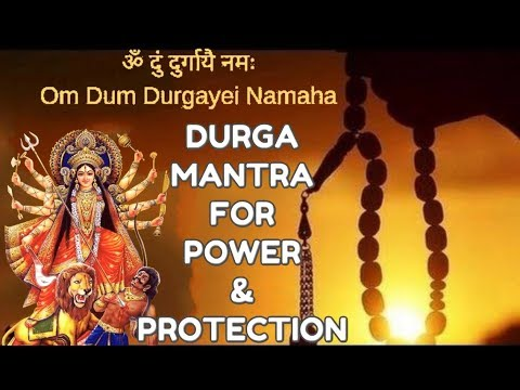 DURGA MANTRA : VERY POWERFUL