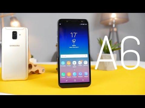 Samsung Galaxy A6 2018 - опять в «яблочко»? + РОЗЫГРЫШ
