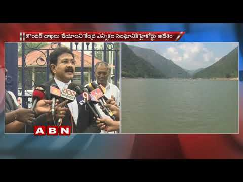 HC Postpone Veridct on Marri shashidhar reddy petition Against Polavaram submerged areas