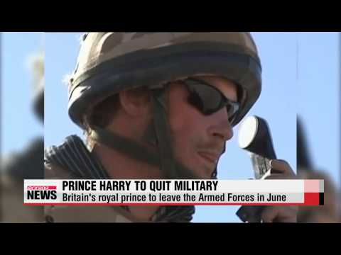 Prince Harry to quit British armed forces   영국 해리 왕자 6월 전역