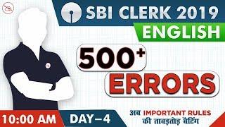 500 + Errors | SBI Clerk 2019 | English | 10:00 AM