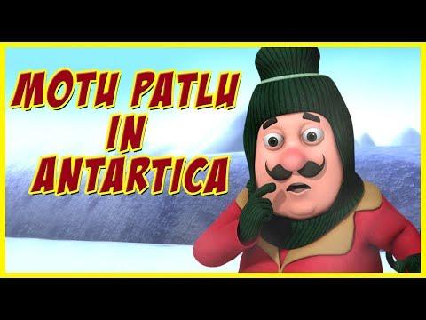 Motu Patlu | Motu Patlu In Antartica | Motu Patlu in Hindi thumbnail