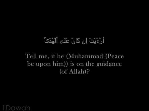 Best Quran Recitation : Surah Al Alaq By Ahmad Saud video