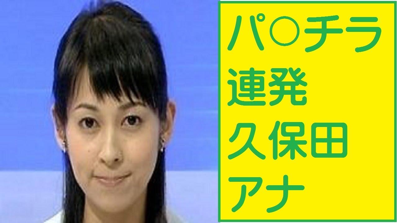 久保田祐佳の画像 p1_39