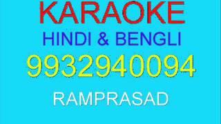 dak diyachen doyal amare Karaoke by Ramprasad 9932940094