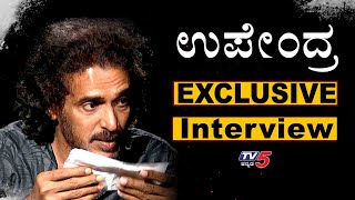 Real Star Upendra Exclusive ( Uncut ) Interview | TV5 Kannada