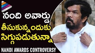 Posani Krishna Murali Ashamed of Getting Nandi Award | Nandi Awards Controversy | Telugu Filmnagar