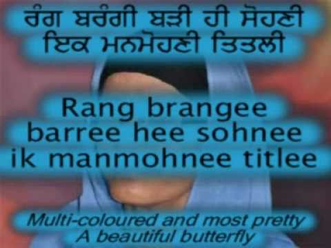 """Sing & Play """"Titlee"""" (butterfly) a Children Song with Indian Notation and Subtitles"""