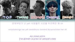 BIGBANG - Loser (Color Coded Han|Rom|Eng Lyrics)