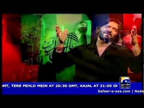 Nadeem Sarwar Channel Rec - Bheti Rahi Furat (Geo)