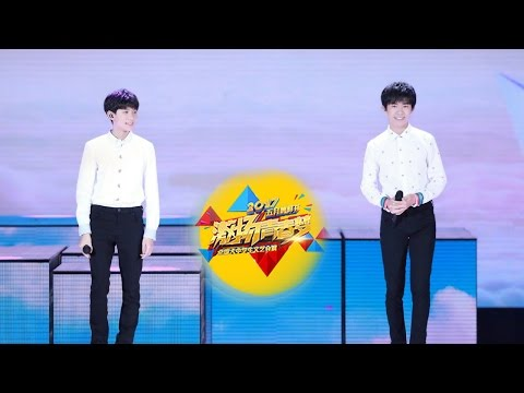 2017 China Youth Day Gala 20170504 Dream Departures Song Clip | CCTV