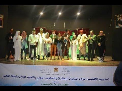 """الإقصائيات الإقليمية للدورة السابعة لمهرجان """"محمد الجم للمسرح المدرسي"""" بسيدي سليمان"""