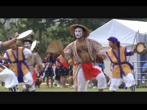 5th World Wide Uchinanchu Festival