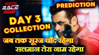 RACE 3 | 3RD DAY COLLECTION | Box Office Prediction | Salman Khan