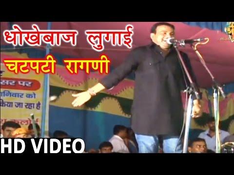 Birpal Kharakiya & Meenu Chaudhary Haryanvi Hit Ragni धोखोबाज़ लूगाई के By Studiostar video