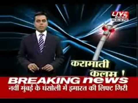 LIVE INDIA news----Beware of 'MAGIC PEN' fraud