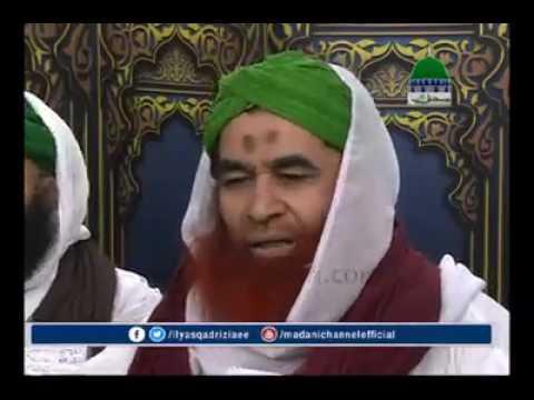 Ameer e ahle sunnat ki taziyat damad e taj ush shareyah mufti shoaib raza naiemi