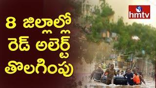 Kerala Floods : NDRF Conduct Biggest Ever Rescue Operation - Latest Updates - hmtv - netivaarthalu.com