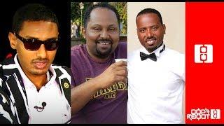 Ethiopia: Ananya Sorina and Yetagesu Zewdu about PM statement   - 10/18/18