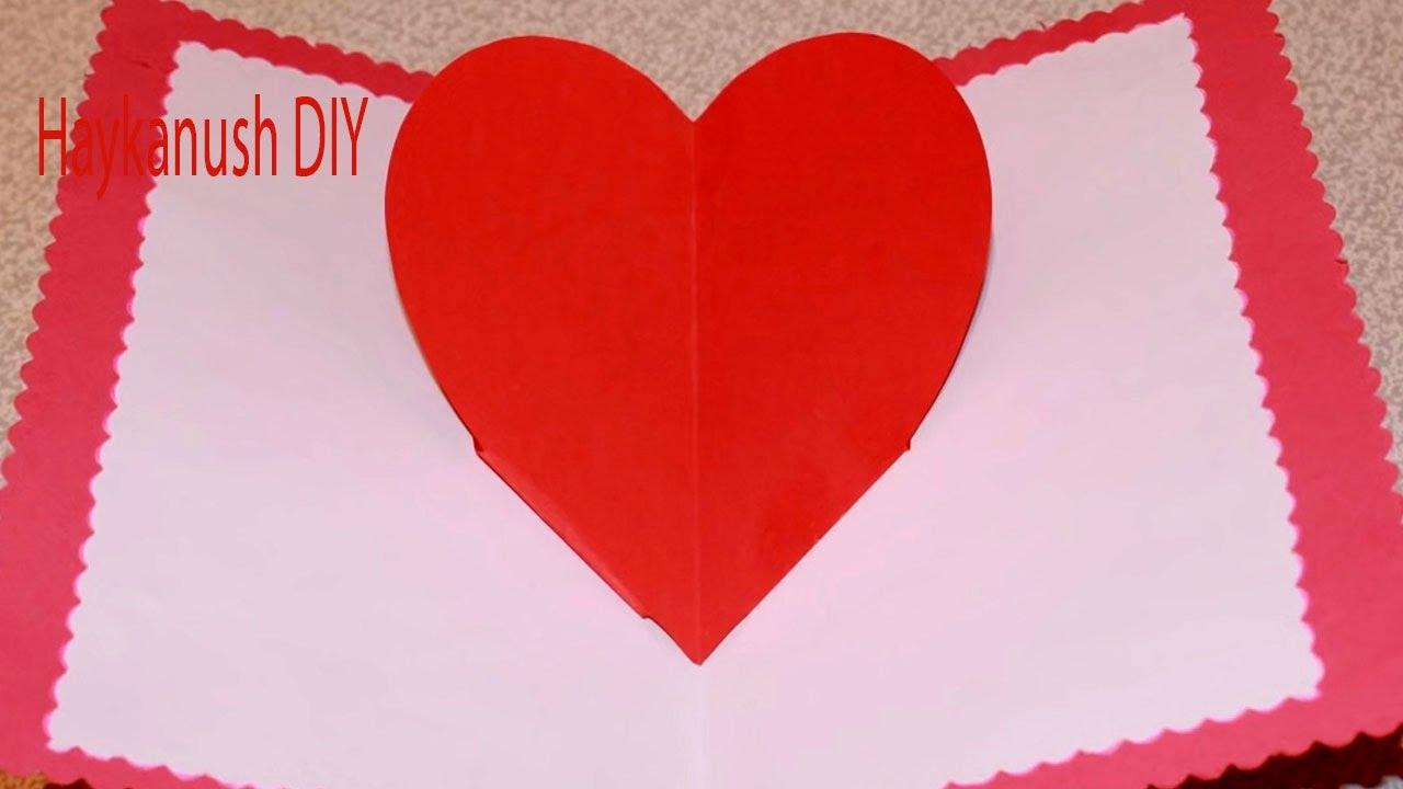 3d сердце из бумаги открытка 40