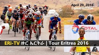 Eritrea ERi-TV Sports  | Tour Eritrea 2016 Stage 2 (April 20, 2016)