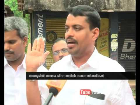 Muslim election candidates for BJP in Malappuram Tanur | Kerala local election 2015