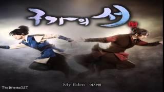 Yisabel (이사벨) - My Eden (Korean Ver.) (Gu Family Book OST)