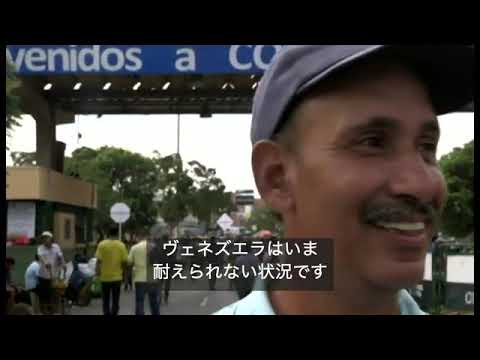 明石市長が部下に暴言 会見で謝罪/困窮するヴェネズエラ国民、髪を売る女性も/高野山の金剛峯寺 僧侶が韓国人ヘイト投稿…他