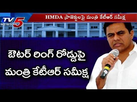 HMDA ప్రాజెక్టులపై మంత్రి కేటీఆర్ సమీక్ష | Minister KTR Review Meet With HMDA Officials | TV5 News