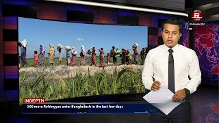 Rohingya Daily News 03 January 2018