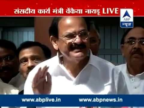 Venkaiah Naidu calls Rahul Gandhi's speech as 'Shaitaan jaisa pravachan'