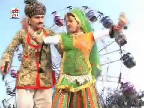 Rajasthani Song  Gori Mela Main Kha Le Kelo - Kamariya Lachke...