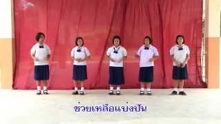เพลงคุณธรรม (เพลงนักเรียนบ้านไพร)