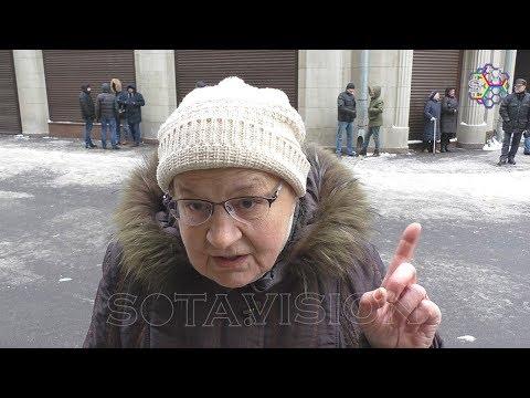 Москвичка о Грудинине, Навальном и будущем России