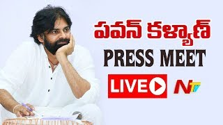 Pawan Kalyan Press Meet LIVE | AP Election Results 2019 | NTV Live