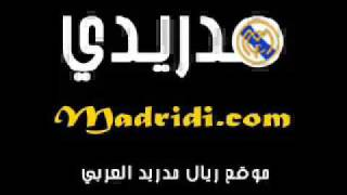 Zidan and Ronaldniho in Arabic Aljazeera Sport