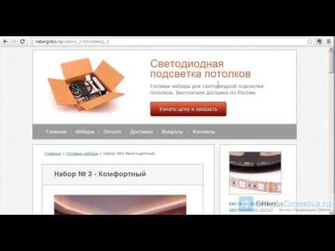 Как создать красивую веб-кнопку на сайте