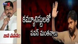 రాబోయె 3నెలల్లో వరుస పర్యటనల్లో పవన్ | Jana Sena Next Step | 9PM Prime Time News