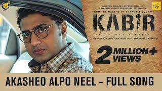 Akasheo Alpo Neel   Full Song   KABIR   Dev   Rukmini   Aniket C   Indraadip   Arijit Singh