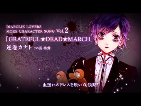 【Rejet】DIABOLIK LOVERS MORE CHARACTER SONG Vol.2 逆巻カナト PV